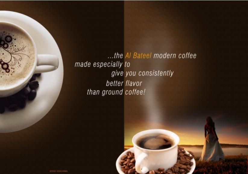 реклама кофейного заведения